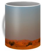 Arabic Desert Coffee Mug