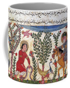 Arabic Physician Coffee Mug