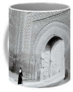 Arch In The Casbah Coffee Mug