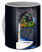 Archway To Great Wall Coffee Mug