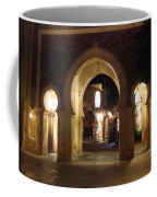 Archways At Night Coffee Mug