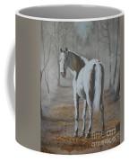 Are You Coming Coffee Mug