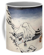 Art Of Buddhism And Shintoism And Two Paths In The Snow Coffee Mug
