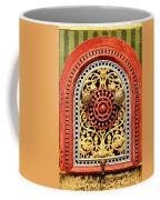 Artful Mystery  Coffee Mug