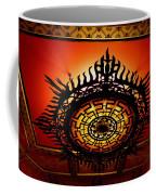 Artificial Sun Coffee Mug