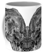 wudu 2 VIII Coffee Mug