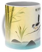 Asian Art Chickadee Landscape Coffee Mug