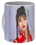 Amenable Japanese  Girl.              From  The Attitude Girls  Coffee Mug