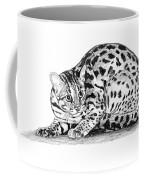 Asian Leopard Cat Coffee Mug