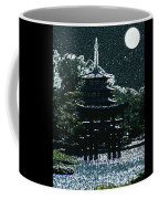 Asian Moon Coffee Mug