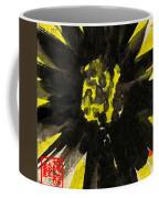 Asian Sunflower Coffee Mug