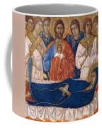 Assumption Fragment 1311 Coffee Mug