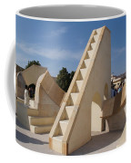 Astronomy Of Giants. Rasivalaya. Coffee Mug