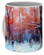 At Dawn On Tverskoy Boulevard Coffee Mug