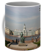 At The Newa - St. Petersburg Russia Coffee Mug