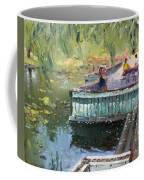 At The Park By The Water Coffee Mug