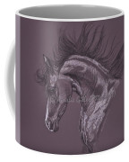 Aubergine Arabian Iv Coffee Mug