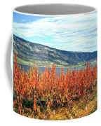 Autumn Cherry Orchard Coffee Mug