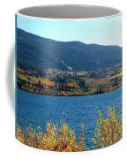 Autumn In Oyama 2 Coffee Mug