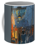 Avenue De Clichy. Five O'clock In The Evening Coffee Mug