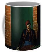 Ay Sir Coffee Mug