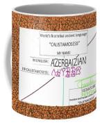 Azerbaizian Coffee Mug