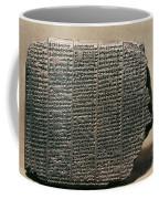 Babylonian Calendar Coffee Mug