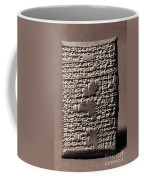 Babylonian Recipies Coffee Mug