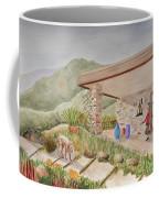 Back Patio Coffee Mug