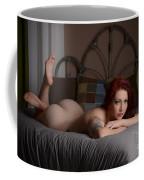 Backside Bed Coffee Mug