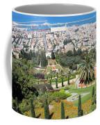Bahai Temple Coffee Mug