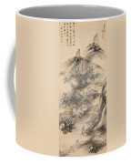 Bamboo And Plum In Early Spring Coffee Mug