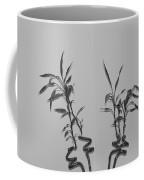 Bamboo Shutes Coffee Mug