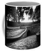 Baocheng Wall Coffee Mug
