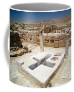 Baptistery Eastern Church Mamshit Israel Coffee Mug