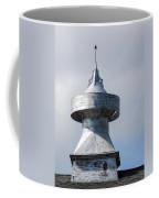 Barn Cupola Coffee Mug