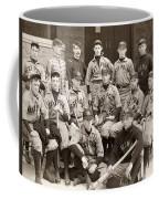 Baseball: West Point, 1896 Coffee Mug by Granger