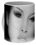 Be At Peace My Love Coffee Mug