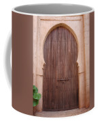Beautiful Arched Doors Coffee Mug