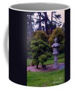 Beautiful Gardens Coffee Mug