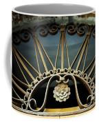 Beautiful Italian Metal Scroll Work Coffee Mug
