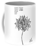 Beautiful Lotus... Black-white Mood Coffee Mug