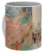 Beautiful Scars Coffee Mug