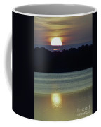 Beautiful Sun Coffee Mug