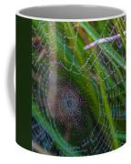 Beauty And Intricacy Coffee Mug