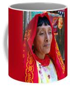 Beauty Of A Woman Coffee Mug