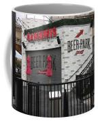 Beer Park Coffee Mug