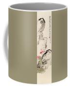 Begonia Flowers Coffee Mug