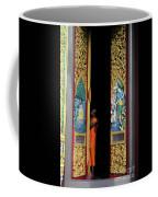 Behind The Doors Coffee Mug