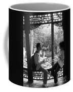 Beijing City 14 Coffee Mug